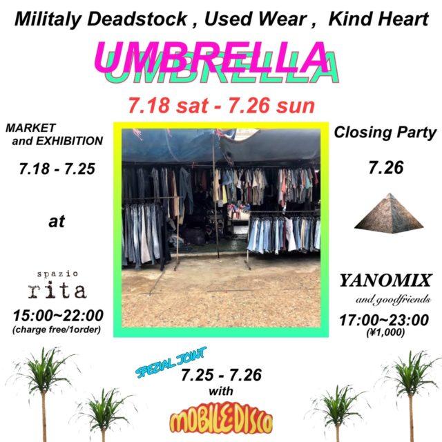 名古屋を拠点に活動するビンテージディーラー・Parasol Wholesaleが期間限定ポップアップストアをオープン。YANOMIX(OBRIGARRD)主宰レコードショップ・Mobile Discoもゲスト出店!