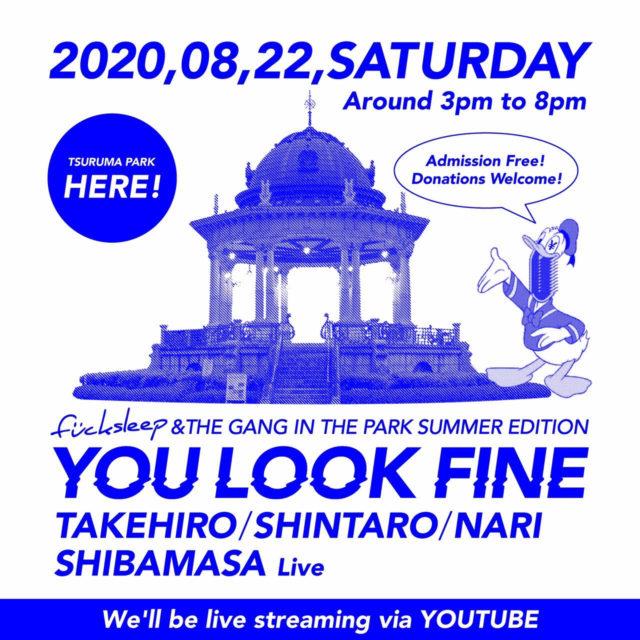 名古屋拠点の2人組ハウスユニット・Shibamasaによる真夏のパーティーイベントが鶴舞公園にて開催。Youtubeでの配信も。