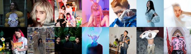 名古屋発、気鋭の音楽メディア「AVYSS」主催企画「AVYSS GAZE」が、渋谷PARCO、SUPER DOMMUNE、海外レーベルとコラボ。CVN、Dos Monos、田島ハルコ、ASOBOiSM、Marukido他、国内外アーティストが集結。
