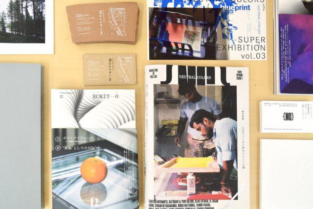 港まちエリアのアーティスト滞在制作プロジェクトが公開期間へ。『NEUTRAL COLORS』編集人・加藤直徳とデザイナー・加納大輔による公開編集会議、GOFISHの屋上ライブ、カレーイベント、大田黒衣美トークイベントが開催。