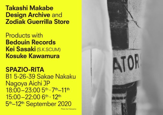 グラフィックデザイナー・Takashi Makabeによるデザインアーカイブ展&ポップアップショップが矢場町・spazio ritaに巡回。MATERIAL、whatman、セーラーかんな子ら出演のオープニングパーティーも。