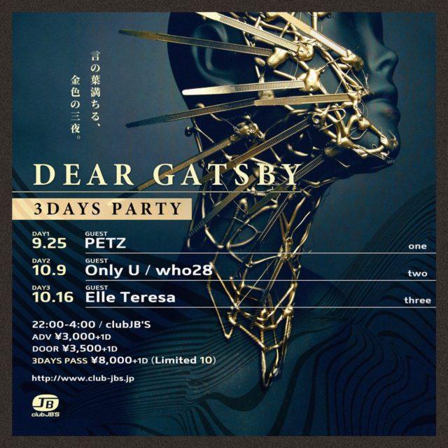 PETZ(YENTOWN)、Only U、who28、Elle Teresaが登場!気鋭のラッパーたちが集結するパーティー「DEAR GATSBY」が栄・club JB'sにて3夜に渡り開催。