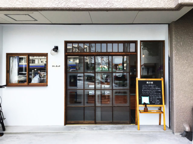 気取らない、素朴なお菓子を並べる普段使いの洋菓子店『日摘み菓子店』が、西山本通にNEW OPEN!