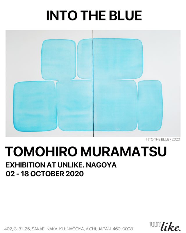 『VOGUE JAPAN』、『FIGARO japon』等の雑誌にもイラストを提供する名古屋出身のドローイングアーティスト・Tomohiro Muramatsuの個展が、栄のセレクトショップ・unlike.にて開催。