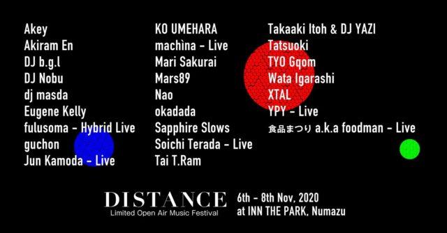 【TT発表】DJ Nobu、Mars89、Jun Kamoda、YPY、okadada、食品まつり、TYO GQOMら総勢25組の国内エレクトロニックミュージック・アーティストたちが集結。野外ダンスパーティー「DISTANCE」が静岡・INN THE PARKにて3DAYS開催。