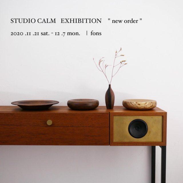 静岡・浜松を拠点に活動するSTUDIO CALMの個展がfonsにて開催。生活を豊かにする家具や道具がずらりと並ぶ。