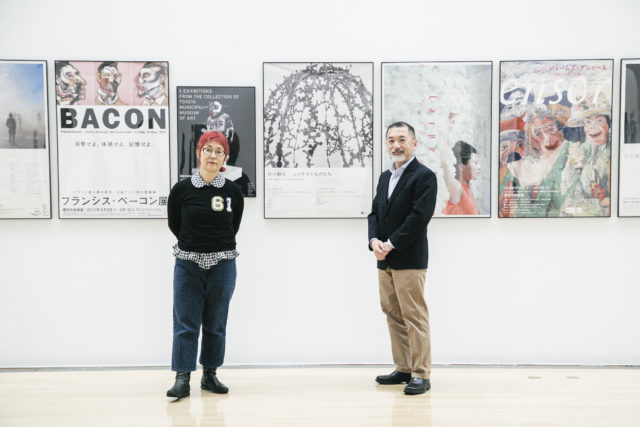 【SPECIAL INTERVIEW】<br/>豊田市美術館開館25周年記念展「DISTANCE いま見える景色」。<br/>アーティスト・青木野枝、チーフキュレーター・北谷正雄が今、振り返る25年の歩み。