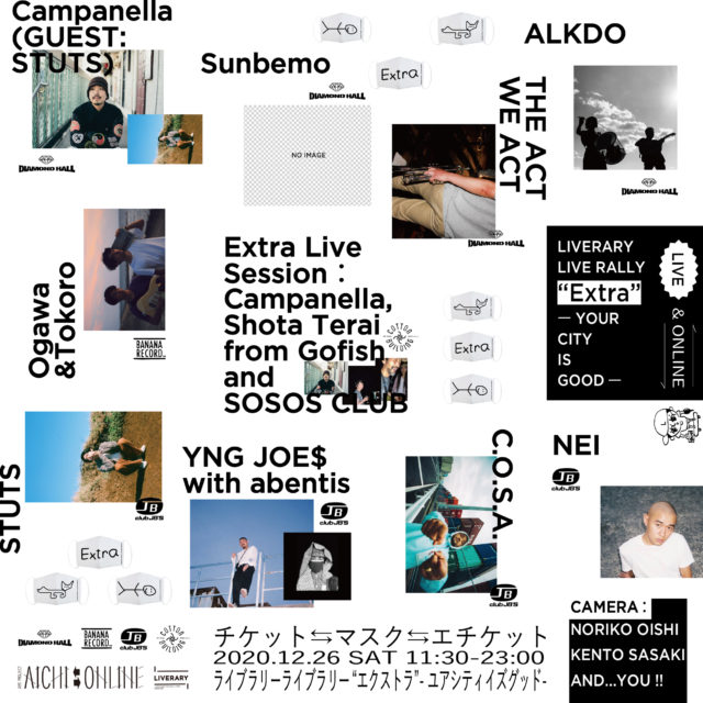 【更新】<br/>AICHI⇆ONLINE、LIVERARYによる有客ライブ+撮影イベント、最終ラインナップを発表。<br/>Campanella(ゲスト:STUTS)、ALKDO(from TURTLE ISLAND)、<br/>Ogawa & Tokoroによる新バンド・Sunbemoの3組がダイアモンドホール会場に追加決定!