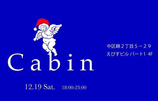 れろとずぶ、yuka oota、mio(museRawell)、haruzionら参画。長者町に誕生した様々なクリエイターが集まるシェアアトリエ・Cabinが初イベントを開催。