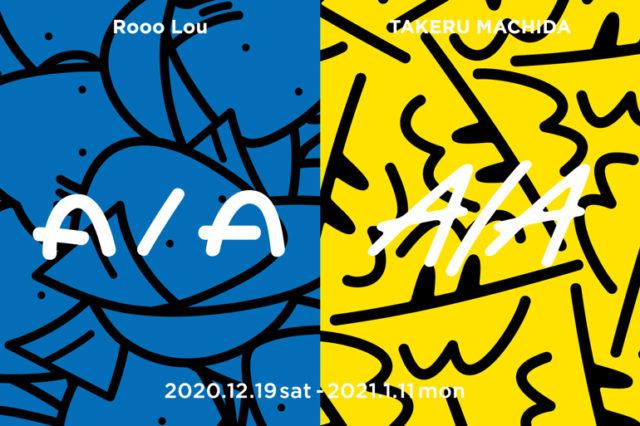 シンプルな線で描く人物画が人気の2人のイラストレーター、Rooo LouとTAKERU MACHIDAによる展覧会がfonsにて開催。