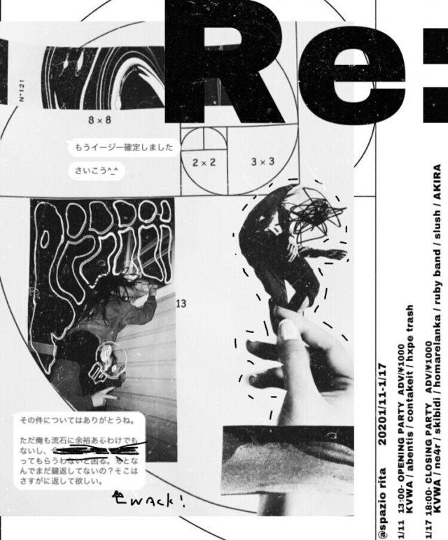 名古屋を拠点に活動するデザイナー・ctmgo_の初となる個展がspazio ritaにて開催。Campanella、abentis、E.O.Uら出演のオープニングパーティー、クロージングパーティーも。