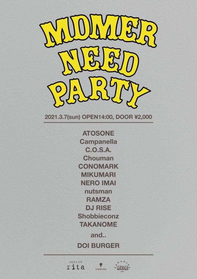 "Campanella主宰、MdMによる企画展「MdM ""Need"" Exhibition」がspazio ritaにて開催。UC EAST、ZECS、STANGら10組の作家が出展。balとのコラボアイテムの販売や、ATOSONE、C.O.S.A.、MIKUMARI、NERO IMAI、nutsman、RAMZAら出演のパーティーも!"