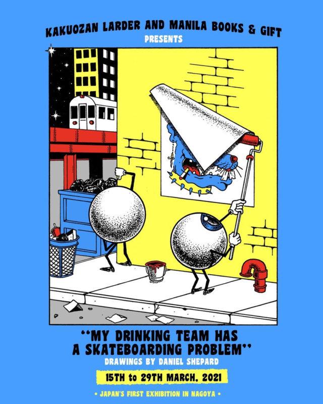 NYからポップ且つキュートな目玉野郎が上陸!イラストレーター・Daniel Shepardの国内初個展がKAKUOZAN LARDER、Manila Books & Giftにて同時開催。限定アイテムやZINEも販売。