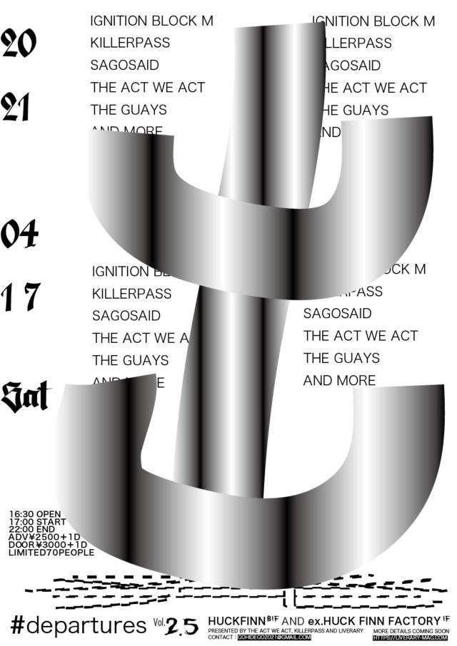 #departures がコロナ禍を経て復活開催!THE GUAYS、IGNITION BLOCK M、SAGOSAID、Killerpass、THE ACT WE ACTら出演。