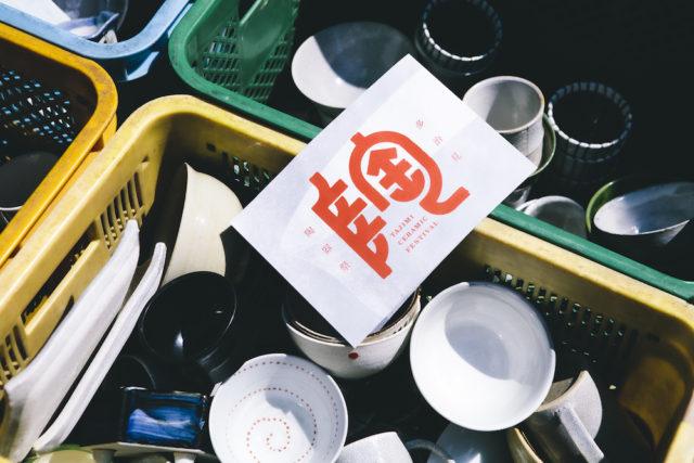 【PHOTO REPORT】<br/>時代も世代も超え、脈々と続いてきた<br/>陶の祭典「たじみ陶器まつり」を巡って。