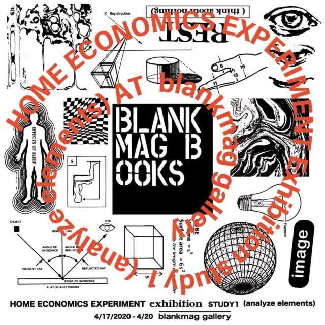 テキスタイルブランド・UTUSUと、マルチアーティスト・MAYUMI TAKASAKIによる実験的プロジェクト「HOME ECONOMICS EXPERIMENT」による新作展示が豊橋・blankmag galleryにて開催。