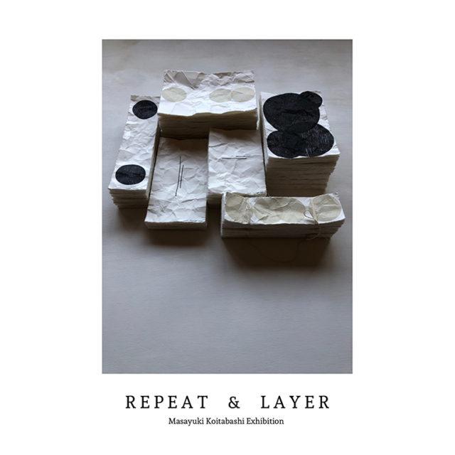彫らない木版画家として知られる小板橋雅之の個展がfonsにて開催!和紙を用いた新作立体作品も。