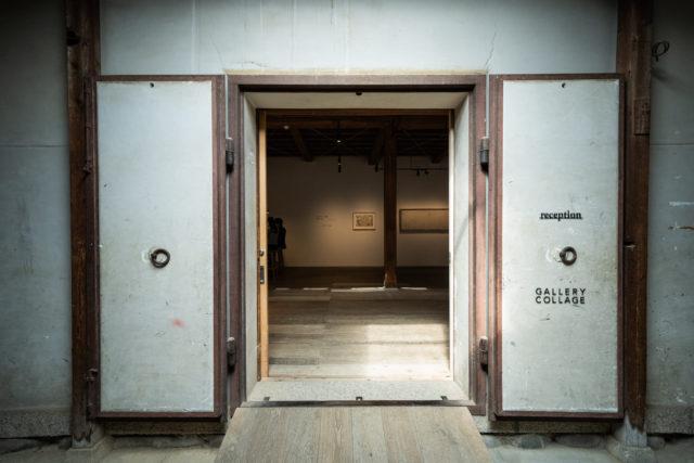 現代アートとローカルを結ぶ現代美術館「GALLERY COLLAGE」が岐阜県美濃市にオープン。現代美術家シーズン・ラオによるオープニングエキシビジョンでは、美濃の風景と美濃和紙がコラボレーション。