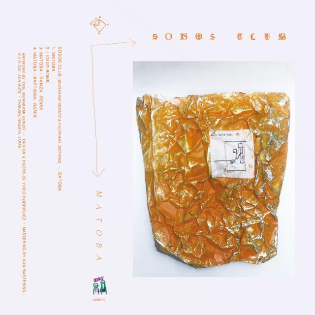 藤原草太朗と村上ゴンゾによるノイズユニット・SOSOS CLUBがAUN Muteより初音源カセットテープをリリース。RamzaとBaptismaによるリミックスも収録。受注分のみのスペシャルエディションも。