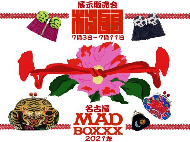 エクストリームがま口ブランド・MURAKADOが名古屋で凱旋展示。栄・MADBOXXXにて開催。