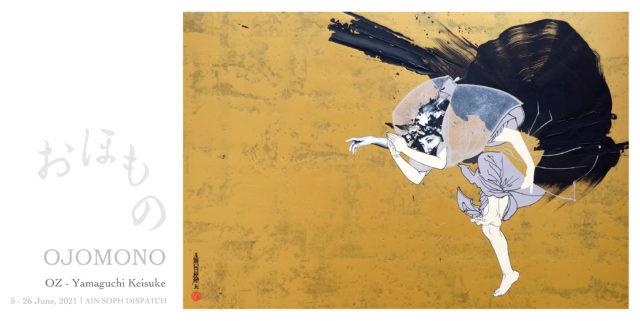 現代的なアプローチと浮世絵の融合。絵師・OZ – 尾頭 – 山口佳祐の個展が名古屋・AIN SOPH DISPATCHにて開催中。