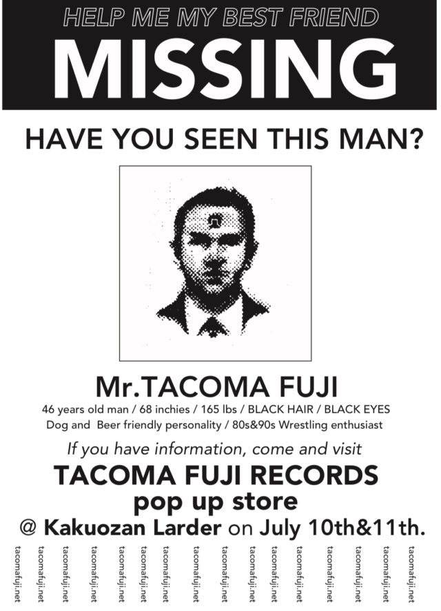 架空の音楽レーベルをコンセプトとした人気Tシャツブランド「TACOMA FUJI RECORDS」のポップアップショップがKAKUOZAN LARDERにて開催!フードゲストに「SUNDAY SPICE」、「MY TACOS」が登場。