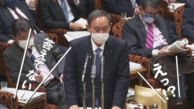 『パンケーキを毒見する』 : たたき上げ?権力志向?本当にこの人に任せていいの?日本映画史上初、現役首相を描いたドキュメンタリー映画。
