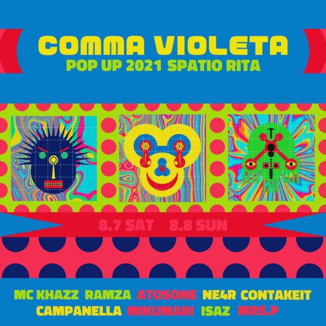 RC SLUM代表・ATOSONEが手掛けるブランド「COMMA VIOLETA」の新作ポップアップイベントがspazio ritaにて開催。ATOSONE、Campanella、RAMZA、MIKUMARI、MC KHAZZらが出演するライブも。