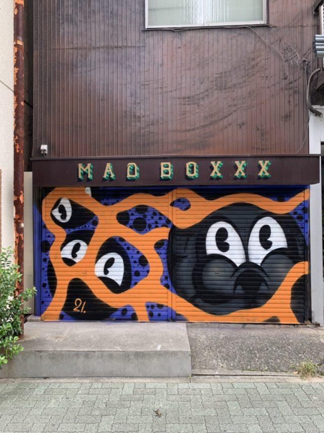 グラフィティアーティスト・KABEKUIの個展が栄・MAD BOXXXにて開催中。