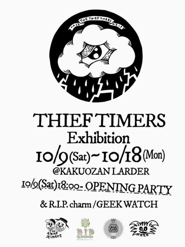 時計をモチーフにユニークな作品を展開するアートユニット・ THE THIEF TIMERSの個展がKAKUOZAN LARDERにて開催!個展初日にはゲストを招きオープニングパーティーも。